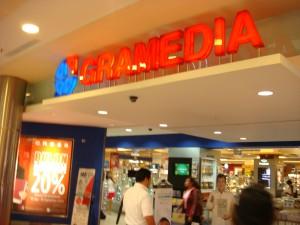 GraMedia_01_Entrance