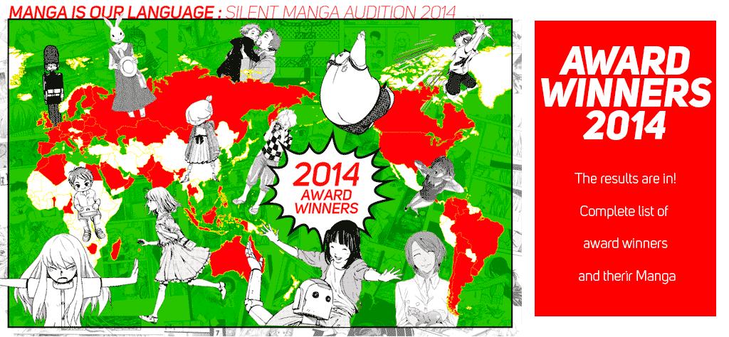 2014awardwinners