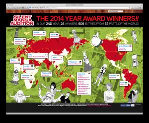 SMA2014 MAP