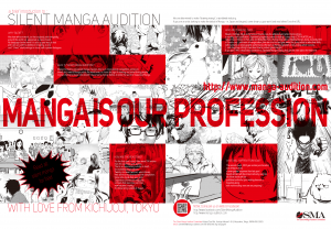 SilentMangaAuditionAD-2