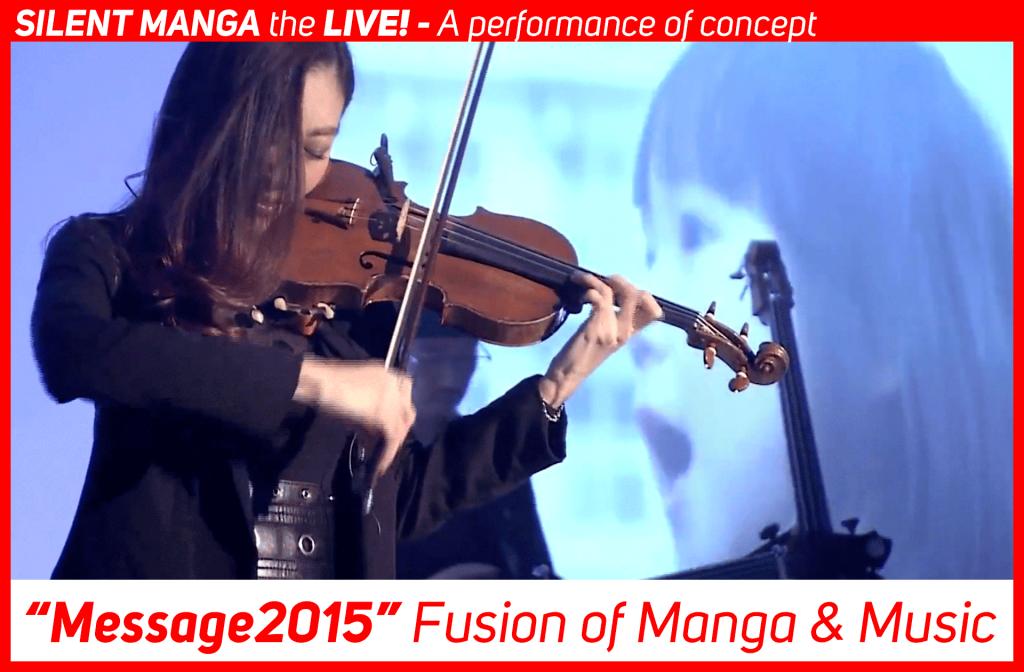 VMX01_FusionOfMangaMusic