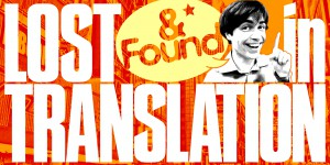 LostandFoundinTranslation