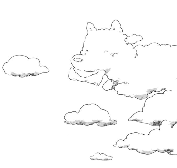 """Sky Sky"" by Prema-Ja"