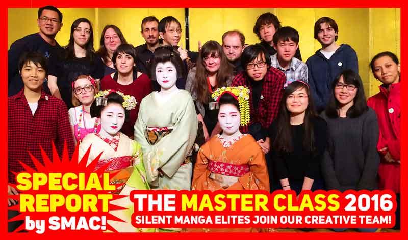 201603_MasterClassReport