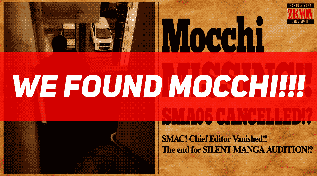 Mocchimissing-1038x576_found