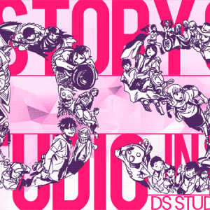 HistoryofDS_Banner