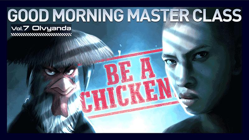 GOOD MORNING MASTER CLASS Vol.7