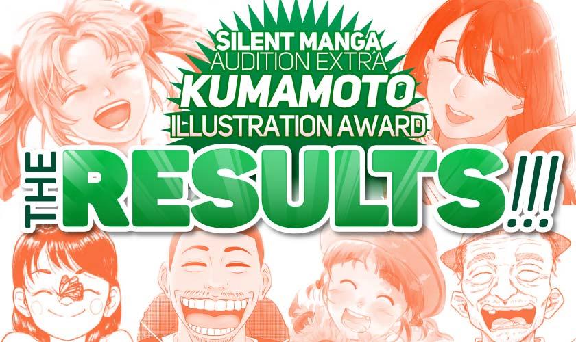 SMA-EX2 ILLUSTRATION AWARD WINNERS