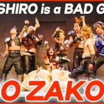 Kenshiro is a BAD GUY!? Enrico now sides with ZAKO (MOBS)!