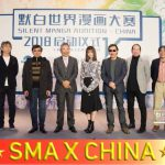 SMA CHINA LAUNCHES WITH A LITTLE J-POP, IDOL MAGIC!