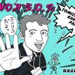 Kakimoji S.O.S #19 – Tomizawa sensei Kakimoji special! (PART 01)