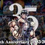 Hokuto no Ken – 35th anniversary SPECIAL ARTICLE