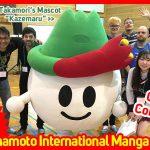 Kumamoto Manga Fes. & Manga Camp THE REPORT – Day 4
