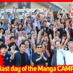 Kumamoto Manga Fes. & Manga Camp THE REPORT – Day 5