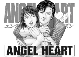 Цукаса Ходзё, «Angel Heart»