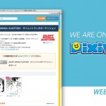 We are on PIXIV Comic!
