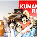 """SILENT MANGA AUDITION® EXTRA ROUND TWO (EX2) """"KUMAMOTO ROUND 2017"""""""