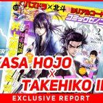 Takehiko Inoue & Hojo Tsukasa : Manga Master and Apprentice – Exclusive Report!