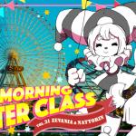 Good Morning MASTERCLASS!!! #31 – Zevania and Nattorin
