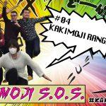 Kakimoji SOS – 04 KAKIMOJI RANGER