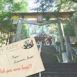 SMAC! Announces FREE trip to JAPAN to attend exclusive MANGA CAMP!!