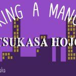Making a Mangaka: #2 Tsukasa Hojo