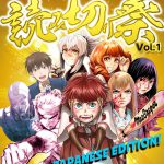 Masterclass One-shots Volume 1 in Japanese!