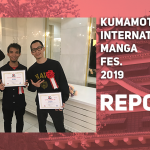 The Kumamoto International Manga Festival 2019 REPORT