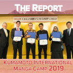 The Kumamoto International Manga Camp 2019 REPORT – Day 1