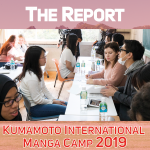 The Kumamoto International Manga Camp 2019 REPORT – Day 2