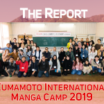 The Kumamoto International Manga Camp 2019 REPORT – Day 3