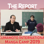 The Kumamoto International Manga Camp 2019 REPORT – Day 4