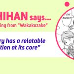 """Shihan says """"A story has a relatable emotion at its core"""""""