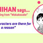 "Shihan says ""Mob characters are there for a reason"""